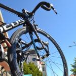 Volta a Portugal em bicicleta vai ser adiada